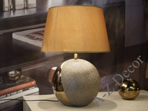 Brown and gold LUNA bedroom lamp 49cm [AZ02401]