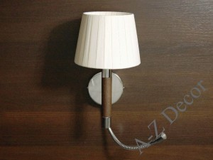 LOOP CHOCOLATE beige wall lamp with LED 18x28-50cm[AZ02569]